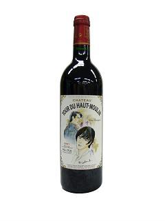 2010年04月27日_ワイン画像130.JPG